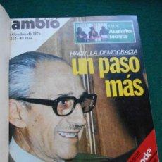 Coleccionismo de Revista Cambio 16: LOTE REVISTAS ENCUADERNADAS DE CAMBIO 16 DE OCTUBRE A DICIEMBRE DE 1976. Lote 243353270