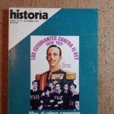 Coleccionismo de Revista Cambio 16: HISTORIA 16 DEL AÑO I Nº 6. Lote 243501895