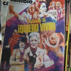 Coleccionismo de Revista Cambio 16: REVISTA CAMBIO 16 AÑO 1978. Lote 245562785