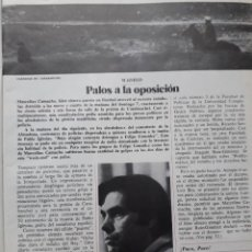 Coleccionismo de Revista Cambio 16: TRANSICION. REPRESION CONTRA LA OPOSICION. 7 PAGS. RECORTE DE CAMBIO 16,DICIEMBRE 1975. Lote 246160760