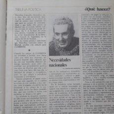 Coleccionismo de Revista Cambio 16: ARTICULO DE MARCELINO CAMACHO: QUE HACER. RECORTE DE CAMBIO 16,DICIEMBRE 1975. Lote 246164065