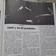 Coleccionismo de Revista Cambio 16: LLUIS LLACH Y OTROS CANTANTES PROHIBIDOS. RECORTE DE CAMBIO 16, DICIEMBRE 1975. Lote 246165110