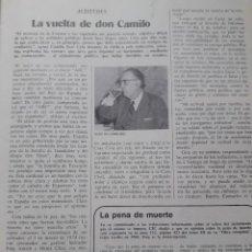 Coleccionismo de Revista Cambio 16: ENTREVISTA A CELA Y OPINION SOBRE LA PENA DE MUERTE. RECORTE DE CAMBIO 16, DICIEMBRE 1975. Lote 246174170