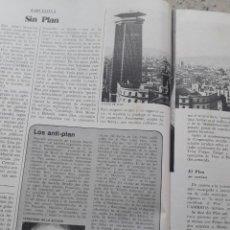 Coleccionismo de Revista Cambio 16: BARCELONA. ALCALDE VIOLA DESTITUYE A DIRECTOR DEL PLAN URBANISTICO.RECORTE CAMBIO 16, DICIEMBRE 1975. Lote 246174535
