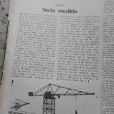 Coleccionismo de Revista Cambio 16: MILITARIZACION DE LA BAZAN EN EL FERROL. RECORTE CAMBIO 16, DICIEMBRE 1975. Lote 246207705