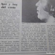 Coleccionismo de Revista Cambio 16: I CICLO DEL FLAMENCO EN MADRID. RECORTE CAMBIO 16, DICIEMBRE 1975. Lote 246209360