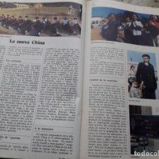 Coleccionismo de Revista Cambio 16: LA NUEVA CHINA DESPUES DE MAO. RECORTE CAMBIO 16, DICIEMBRE 1975. Lote 246235320