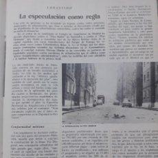 Coleccionismo de Revista Cambio 16: ESPECULACION EN L BARRIO MALASAÑA DE MADRID. RECORTE CAMBIO 16 NOVIEMBRE 1975. Lote 246566635