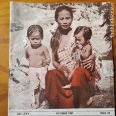 Coleccionismo de Revista Cambio 16: BOLETIN SALESIANO OCTUBRE 1961- MISIONEROS EN VIETNAM- TOKIO- DOMUND- SAN JOSE DE ROCAFORT.... Lote 270593398