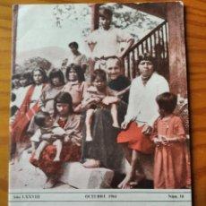 Coleccionismo de Revista Cambio 16: BOLETIN SALESIANO OCTUBRE 1964- DOMUND - MISIONEROS EN JAPON- MORON DE LA FRONTERA- NICOLINO.... Lote 270596218