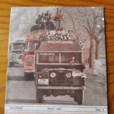 Coleccionismo de Revista Cambio 16: BOLETIN SALESIANO MAYO 1962- MARIA AUXILIADORA- MADRID- PUEBLA DE LA CALZADA, ZAMORA, MATARO.... Lote 270598968
