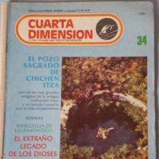 Coleccionismo de Revista Cambio 16: LOTE 4 REVISTAS CUARTA DIMENSIÓN ARGENTINAS. Lote 280127763