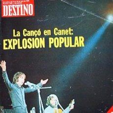 Coleccionismo de Revista Destino: REVISTA DESTINO - AÑO 1975 - EN PORTADA: EL FESTIVAL DE MUSICA DE CANET. Lote 20432119
