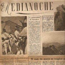 Coleccionismo de Revista Destino: AÑO 1944 FOLKLORE ARAGONES DANZANTES DE HUESCA CHOPIN EN ARENYS DE MAR AZORIN COMPOSTELA. Lote 10709547