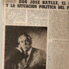 Coleccionismo de Revista Destino: AÑO 1958 JOSE BATLLE URUGUAY TERRASSA SALVADOR CARDUS MANUEL SEGALA REUS COFRADIA SANT PERE REBULL. Lote 10876833