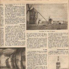 Coleccionismo de Revista Destino: AÑO 1954 AERONAUTICA LA MANCHA LOS MOLINOS VALDEPEÑAS MUSEO VALLADOLID HIJOS RAFAEL GISPERT DIAZ. Lote 11454461