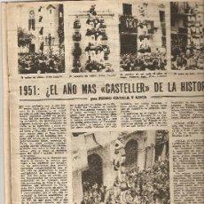 Coleccionismo de Revista Destino: AÑO 1951 LA ESCOLANIA DE MONTSERRAT CALISAY CASTELLERS 1951 VALLS EL VENDRELL SUAREZ CARREÑO. Lote 11531789