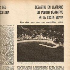 Collectionnisme de Magazine Destino: AÑO 1970 ELMO CINE LLAFRANC PUERTO DEPORTIVO CANAL DEL EBRO MALLORCA FESTINA RELOJ. Lote 11794439