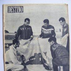 Coleccionismo de Revista Destino: REVISTA DESTINO Nº 936 JULIO DE 1955. Lote 24986670