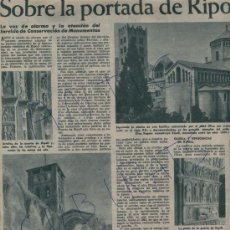 Coleccionismo de Revista Destino: REVISTA 1960 FOLCH I TORRES SOBRE LA PORTALADA DEL MONESTIR DE RIPOLL MAESTRAZGO ALGUER. Lote 18024299