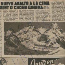 Coleccionismo de Revista Destino: REVISTA 1953 EXPEDICION AL EVEREST NICOLAU EN CALDETAS GARCIA LORCA Y SALVADOR DALI EN SITGES 1928. Lote 18037706