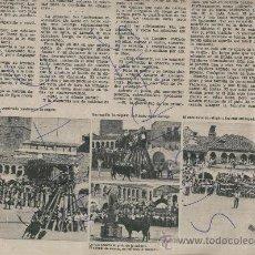 Coleccionismo de Revista Destino: REVISTA AÑO 1971 MANOLO PERTEGAZ TERENCI MOIX CACERES GARROVILLAS LEGRAIN MOUSSEL DANY DANONE. Lote 18137235