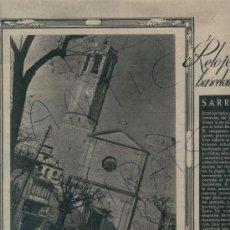 Coleccionismo de Revista Destino: REVISTA 1953 CARLES RIBA SARRIA RELOJES ZENITH FREDERIC MARES JUAN PERUCHO J. VICENCÇ VIVES. Lote 18294706