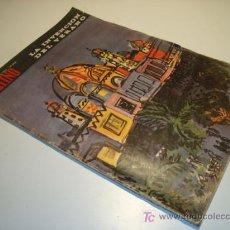Coleccionismo de Revista Destino: DESTINO N. 1507 - 23 JUN 1966 - LA INVENCIÓN DEL VERANO. Lote 21233124