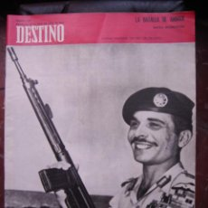 Coleccionismo de Revista Destino: REVISTA DESTINO 20 JUNIO 1970 PORTADA HUSSEIN. Lote 27987760