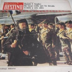 Coleccionismo de Revista Destino: REVISTA DESTINO MAKARIOS. Lote 31300114