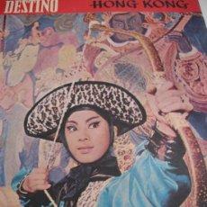 Coleccionismo de Revista Destino: REVISTA DESTINO HONG KONG. Lote 31300173