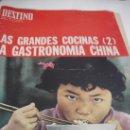 Coleccionismo de Revista Destino: REVISTA DESTINO COMIDA CHINA. Lote 31302645