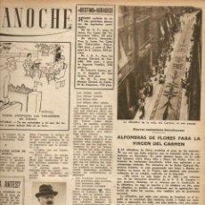 Coleccionismo de Revista Destino: AÑO 1952 ALFOMBRA FLORES CALLE DEL CARMEN BCNA FERIA LIBROS VIEJOS MERCAT SANT ANTONI SEGOVIA POESIA. Lote 44493967