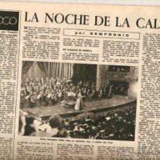 Coleccionismo de Revista Destino: AÑO 1959 MARIA CALLAS CONCIERTO EN EL LICEO OPERA DEPORTE GIMNASIA JOAQUIN BLUME CASTELLBLANCH CAVA. Lote 44770485