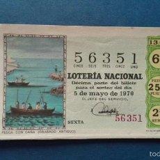 Coleccionismo de Revista Destino: DECIMO DE LOTERIA DE 1970 SORTEO 13. Lote 56948340