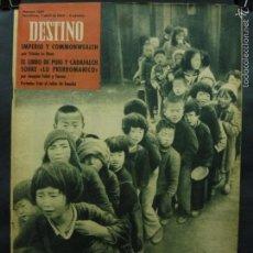 Coleccionismo de Revista Destino: REVISTA DESTINO Nº 1287 - 7 ABRIL 1962- TRAS EL TELÓN DE BAMBÚ- LIBRO SOBRE LO PRERROMÁNICO. Lote 59103545