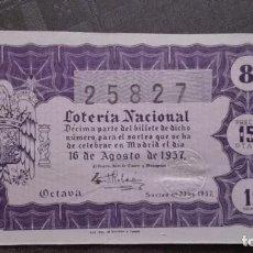 Coleccionismo de Revista Destino: DECIMO DE LOTERIA DE 1957 SORTEO 23. Lote 73473275