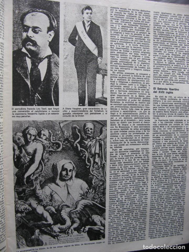 Coleccionismo de Revista Destino: PPRLY - LA CHINA DE MAO. CHINA LA MUJER Y EL AMOR. RACHMANINOFF. VER SUMARIO. - Foto 4 - 89639252