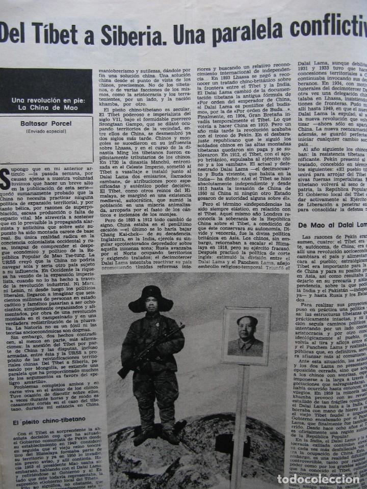 Coleccionismo de Revista Destino: PPRLY - LLORENS I BARBA, MARAGALL Y LOS KRAUSISTAS. PERE VERGÉS Y LA ESCOLA DEL MAR. VER SUMARIO. - Foto 6 - 89642100