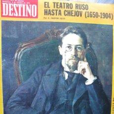 Coleccionismo de Revista Destino: PPRLY - ANTON CHEJOV - EL ORFEÓ CATALÁ - ANA MAGNANI - PESARO 73. VER SUMARIO.. Lote 91663835