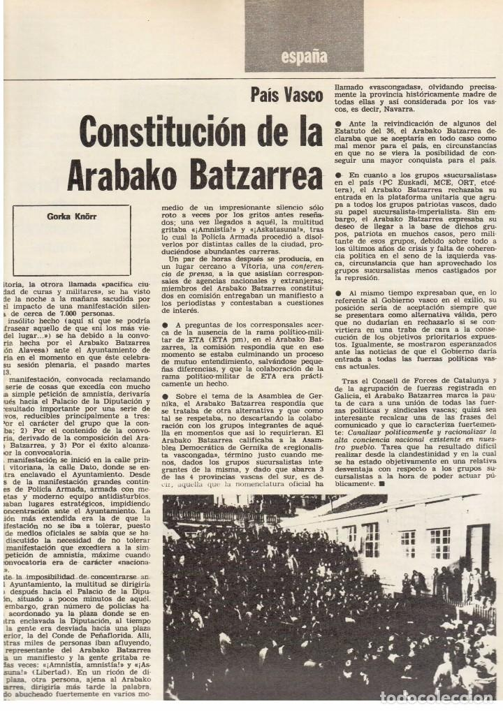 Coleccionismo de Revista Destino: SERRAT EN PARÍS. REHABILITACIÓN DE BARCELONA. SANT LLORENÇ SAVALL. 1976. Ver sumario. - Foto 4 - 108792783