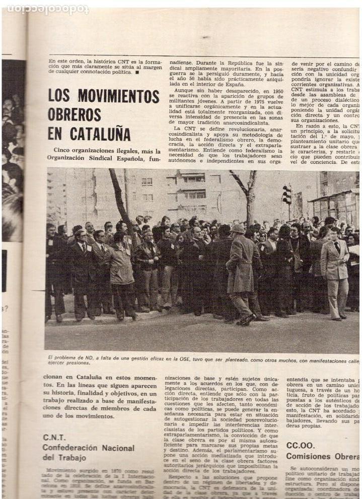 Coleccionismo de Revista Destino: movimientos obreros cataluña.victor alba.francesc layret.manolo mompó. JOAN CORNUDELLA.(ver sumario) - Foto 3 - 114020039