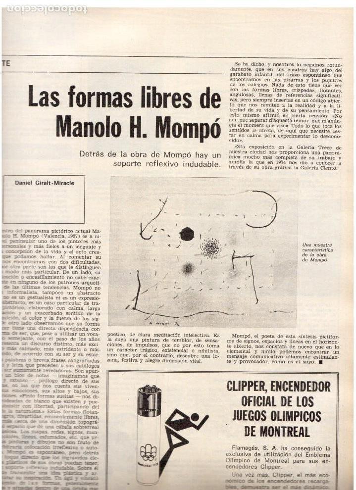 Coleccionismo de Revista Destino: movimientos obreros cataluña.victor alba.francesc layret.manolo mompó. JOAN CORNUDELLA.(ver sumario) - Foto 7 - 114020039