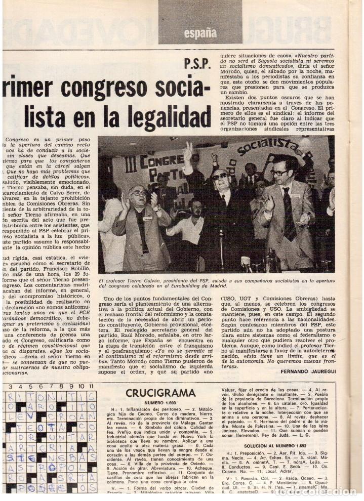 Coleccionismo de Revista Destino: 1976.FEMINISMO EN CATALUÑA.ROLLING STONES.TERENCE MOIX.JORDI PUJOL.TRUFFAUT.HEIDEGGER. (VER SUMARIO) - Foto 8 - 114619663