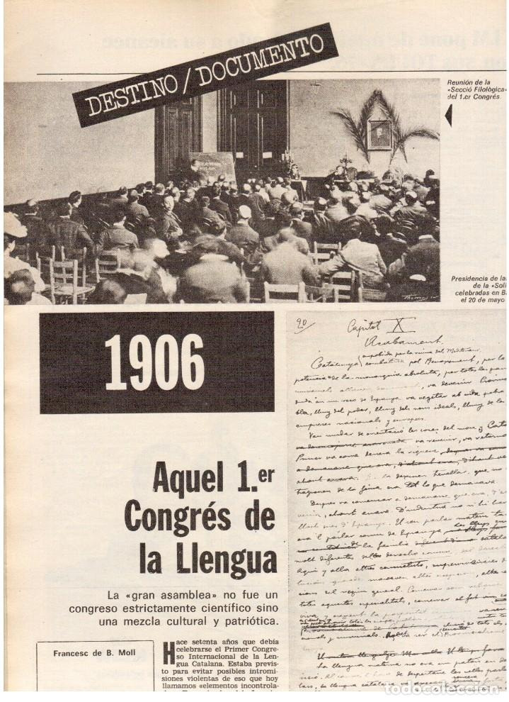 Coleccionismo de Revista Destino: 1976. HERIBERT BARRERA (ERC).GIRONA.JORDI PUJOL.JEAN GENET.SEBASTIÁ GASCH. (VER SUMARIO) - Foto 3 - 114675907