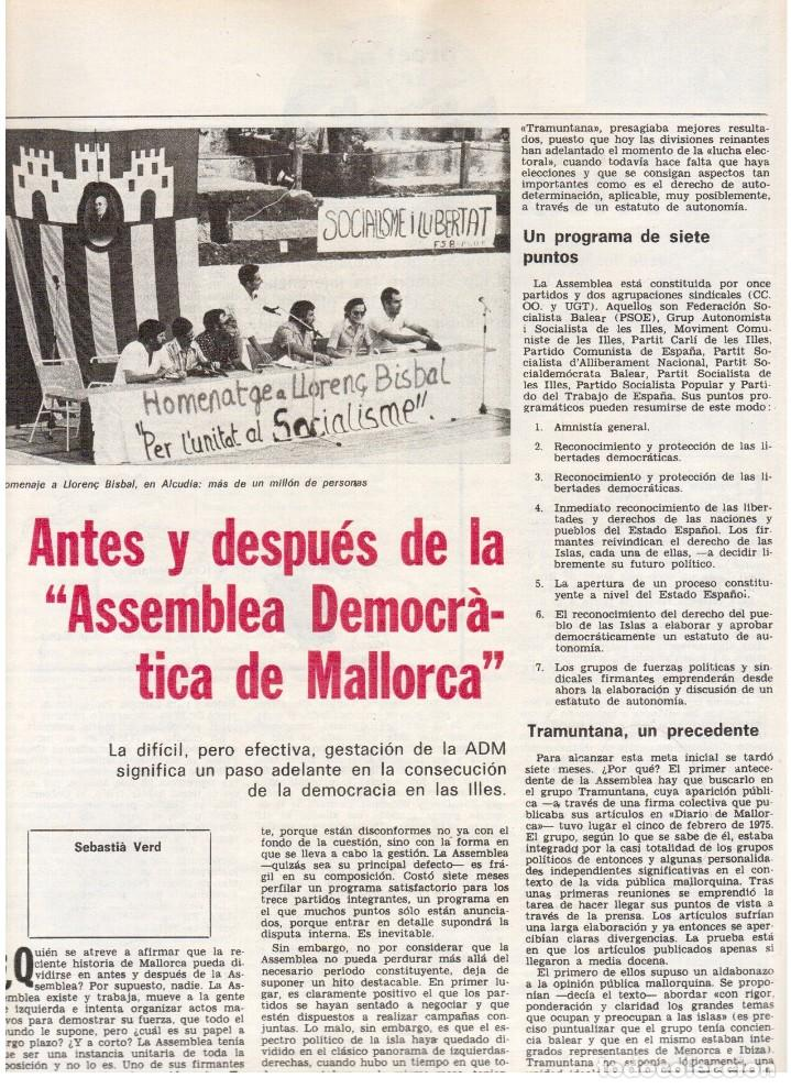 Coleccionismo de Revista Destino: 1976. DEL SINDICALISMO A PERTUR.INDUSTRIA FARMACEUTICA (GIGANTISMO).LEZAMA LIMA. (VER SUMARIO) - Foto 7 - 114773171