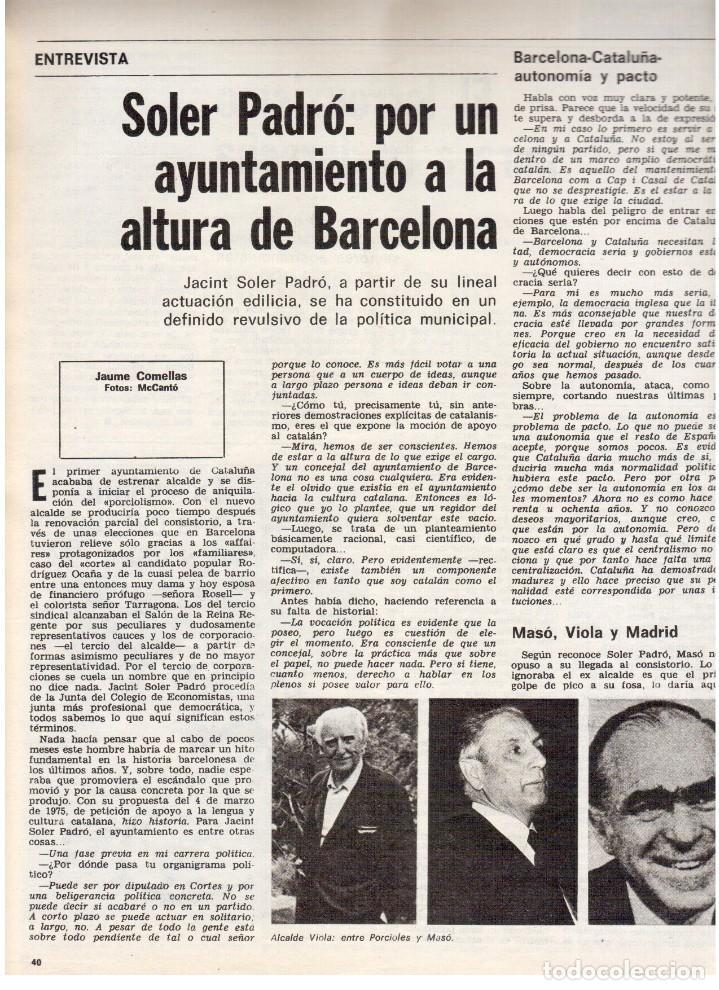 Coleccionismo de Revista Destino: 1976. DEL SINDICALISMO A PERTUR.INDUSTRIA FARMACEUTICA (GIGANTISMO).LEZAMA LIMA. (VER SUMARIO) - Foto 9 - 114773171