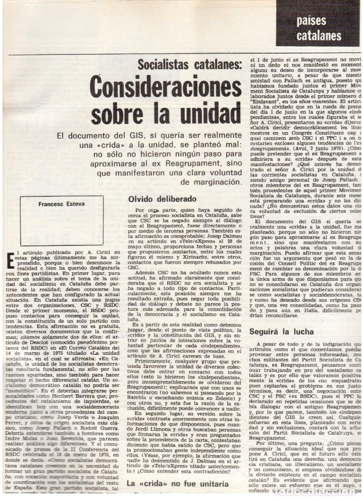 Coleccionismo de Revista Destino: 1976. TARRADELLAS. JORDI PUJOL.POLONIA.PAISES CATALANES. (VER SUMARIO) - Foto 7 - 114775099