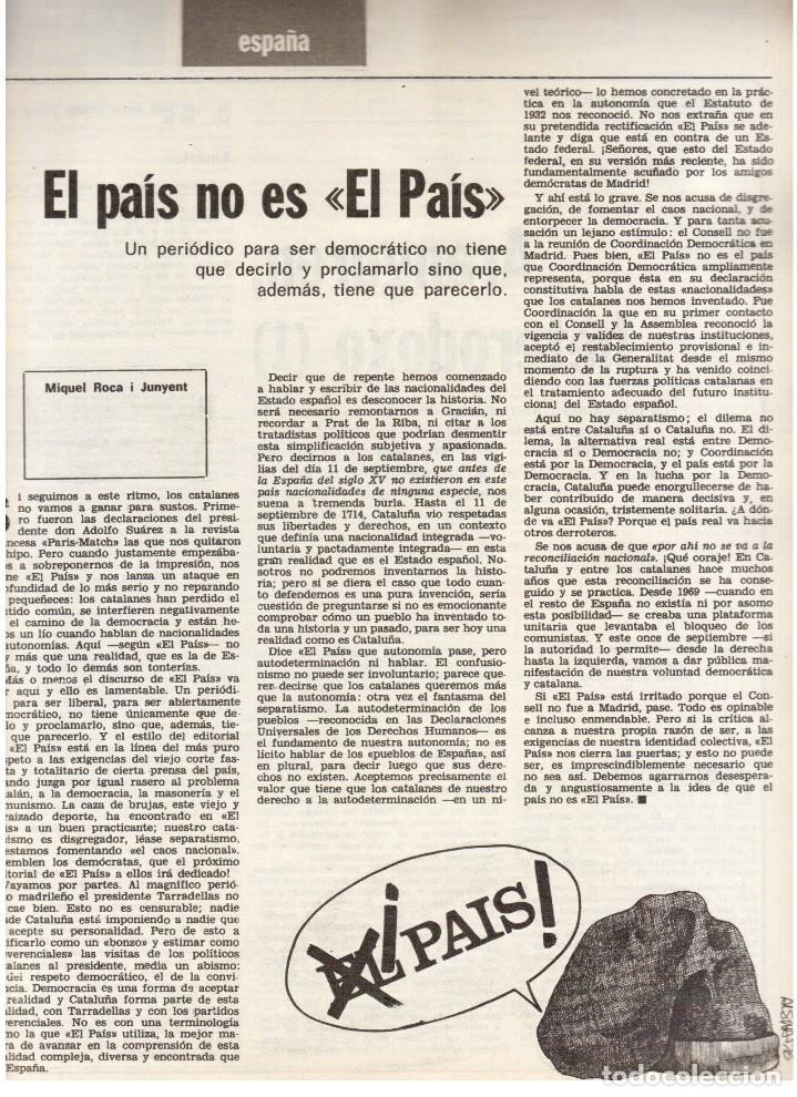 Coleccionismo de Revista Destino: 1976. EL PAIS, MIQUEL ROCA I JUNYENT.ARANGUREN.L'ONZE DE SETEMBRE, JORDI PUJOL.WARHOL. (VER SUMARIO) - Foto 4 - 114892263