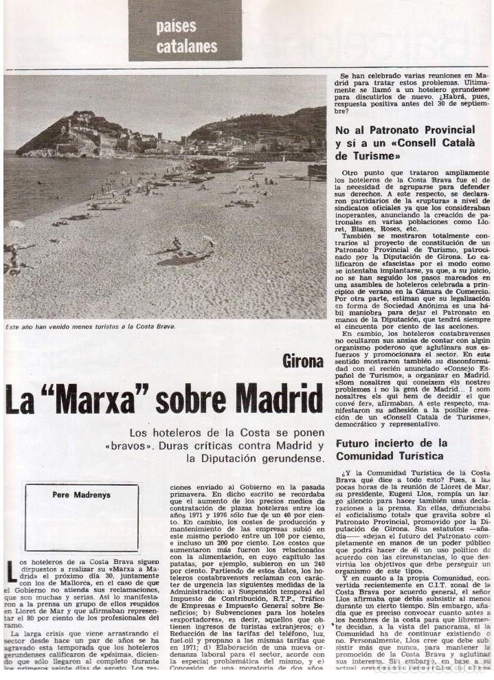Coleccionismo de Revista Destino: 1976. LA EROTOMANIA.BANCA CATALANA.BARÇA.CARLES RAHOLA.RAIMON.PAISES CATALANES. (VER SUMARIO) - Foto 10 - 114931983